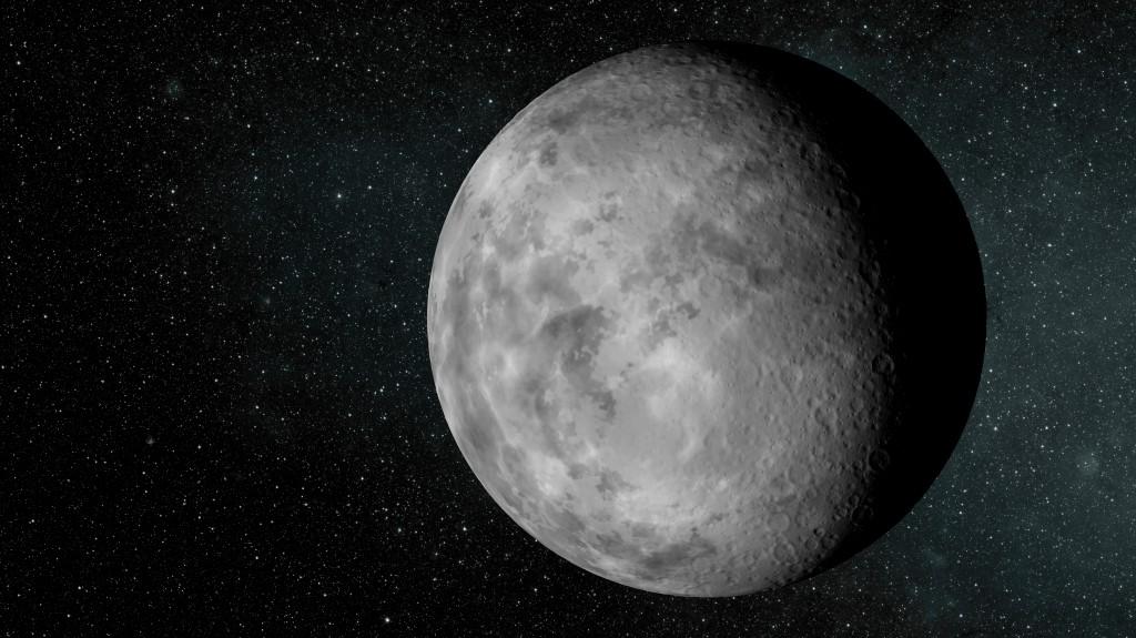 Кеплер 37-b