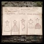 Настя Винокурова — девушка, которая знает, как улучшить настроение прохожим в Киеве