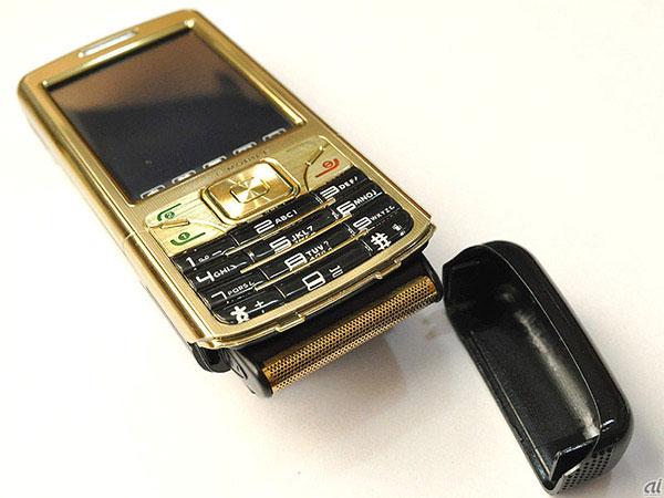 телефон с бритвой