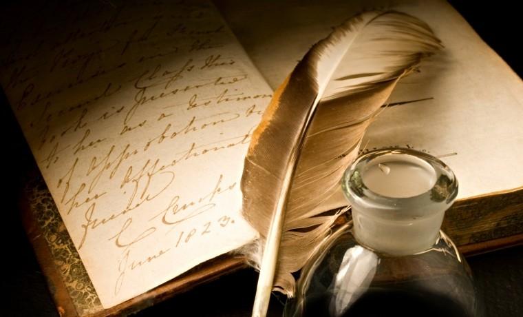 перо для письма
